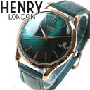 本日限定!500円クーポン♪ヘンリーロンドン HENRY LONDON 腕時計 メンズ レディース STRATFORD HL39-S-0134【2017 新作】...