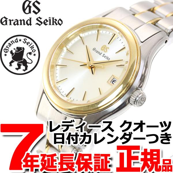 グランドセイコー GRAND SEIKO 腕時計 レディース STGF222【2017 新作】【あす楽対応】【即納可】