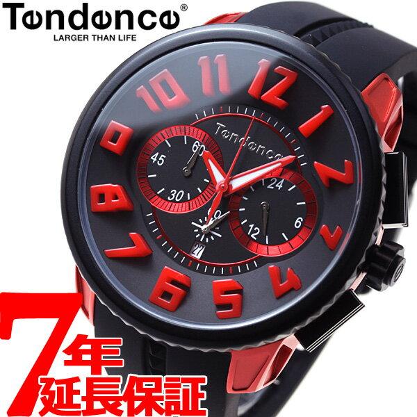 テンデンス Tendence 腕時計 メンズ/レディース アルテックガリバー Altec Gulliver クロノグラフ TY146002【2017 新作】【あす楽対応】【即納可】