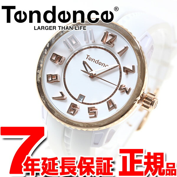 ポイント最大35倍!21日1時59分まで! テンデンス Tendence 腕時計 メンズ/レディース ガリバーミディアム Gulliver Medium TY931002
