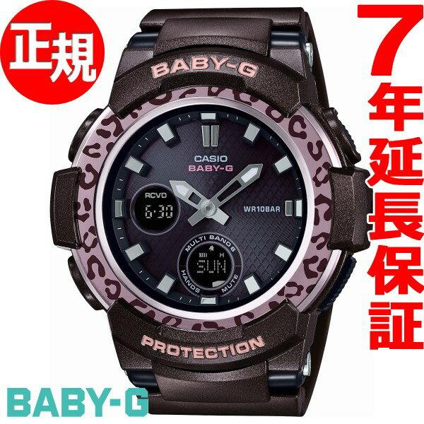 カシオ ベビーG CASIO BABY-G Leopard Pattern Series 電波 ソーラー 電波時計 腕時計 レディース BGA-2100LP-5AJF【2017 新作】【あす楽対応】【即納可】