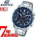 カシオ エディフィス CASIO EDIFICE 電波 ソーラー 電波時計 腕時計 メンズ タフソーラー クロノグラフ EQW-T650DB-2A…
