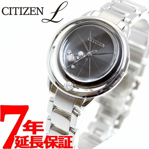 シチズン エル CITIZEN L エコドライブ 腕時計 レディース EW5529-80E【2017 新作】