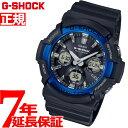 【今だけ!お得な最大1万円OFFクーポン配布中】G-SHOCK 電波 ソーラー 腕時計 メンズ タフソーラー GAW-100B-1A2JF