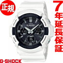 カシオ Gショック CASIO G-SHOCK 電波 ソーラー 電波時計 腕時計 メンズ タフソーラー GAW-100B-7AJF【2017 新作】【…