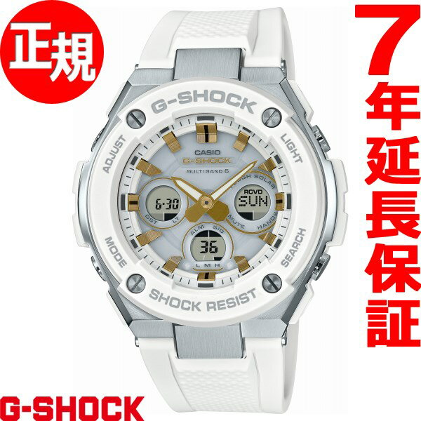 カシオ Gショック Gスチール CASIO G-SHOCK G-STEEL 電波 ソーラー 電波時計 腕時計 メンズ タフソーラー GST-W300-7AJF【2017 新作】【あす楽対応】【即納可】