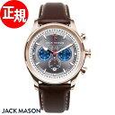 【1000円OFFクーポン!12月21日1時59分まで!】ジャックメイソン JACK MASON 腕時計 メンズ フィールド FIELD JM-N102-026【2017 新作】