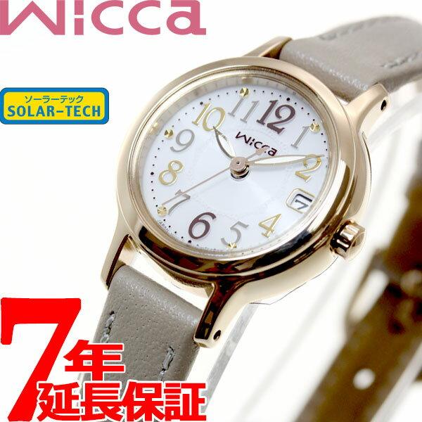 シチズン ウィッカ CITIZEN wicca ソーラー 腕時計 レディース KH4-921-10【2017 新作】