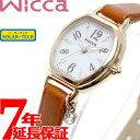 シチズン ウィッカ CITIZEN wicca ソーラー 腕時計 レディース ブレスライン KP2-523-10【2017 新作】【あす楽対応】…