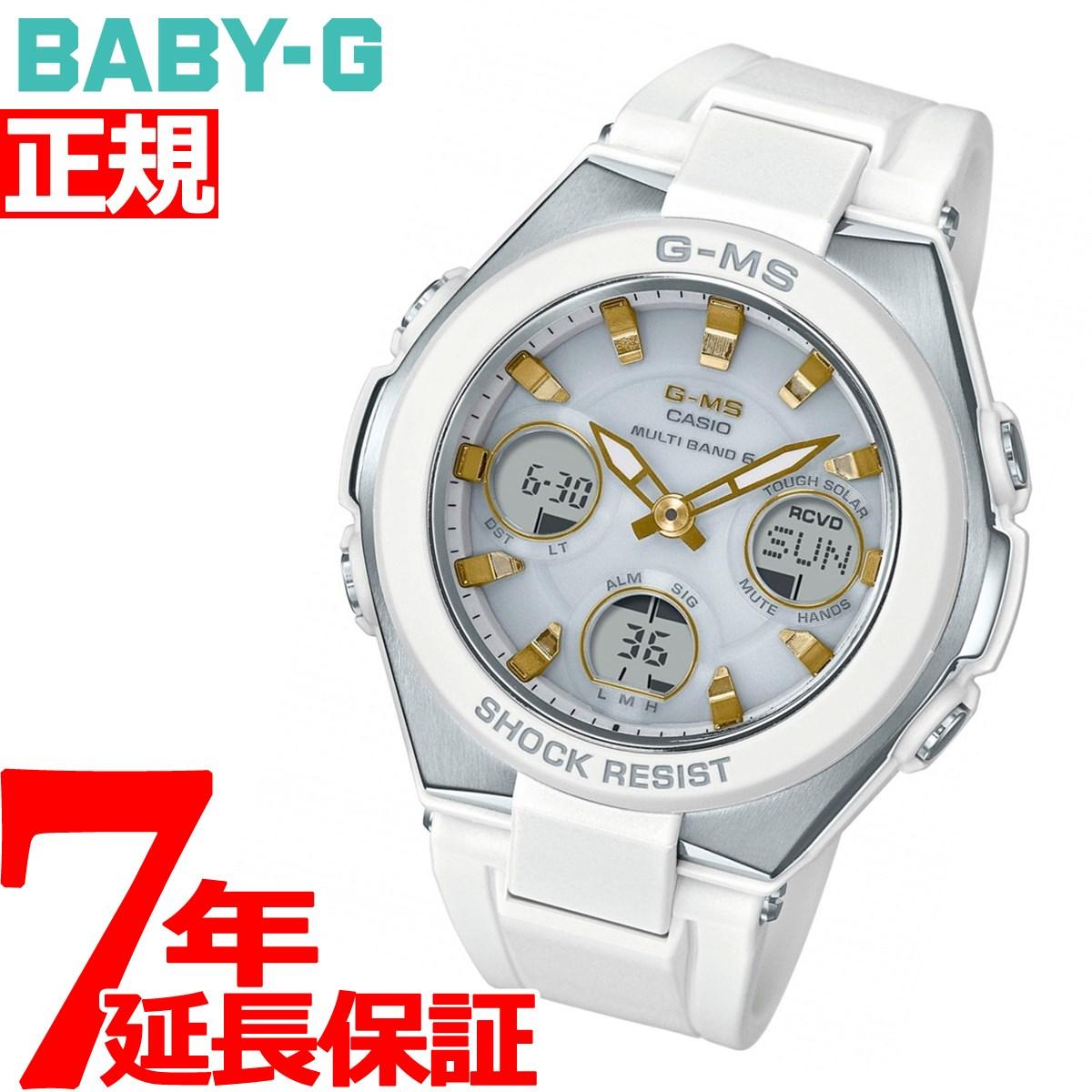 カシオ ベビーG CASIO BABY-G G-MS 電波 ソーラー 電波時計 腕時計 レディース タフソーラー MSG-W100-7A2JF【2017 新作】