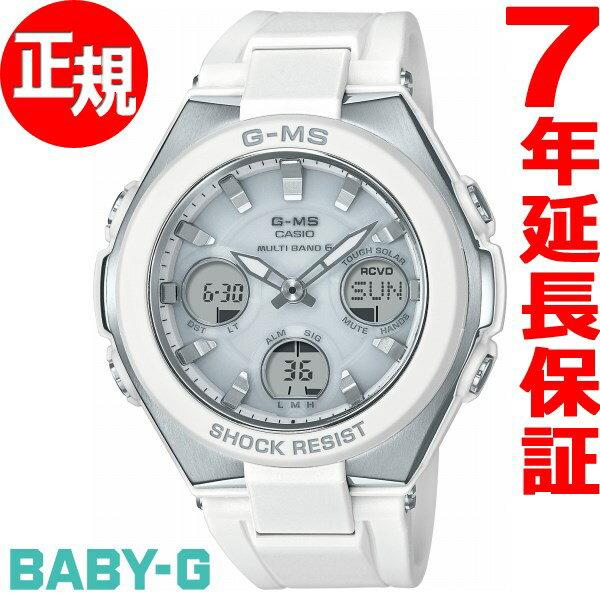 カシオ ベビーG CASIO BABY-G G-MS 電波 ソーラー 電波時計 腕時計 レディース タフソーラー MSG-W100-7AJF【2017 新作】【あす楽対応】【即納可】