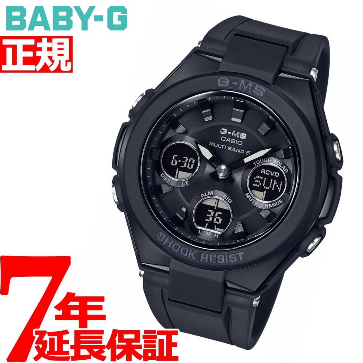 カシオ ベビーG CASIO BABY-G G-MS 電波 ソーラー 電波時計 腕時計 レディース タフソーラー MSG-W100G-1AJF【2017 新作】