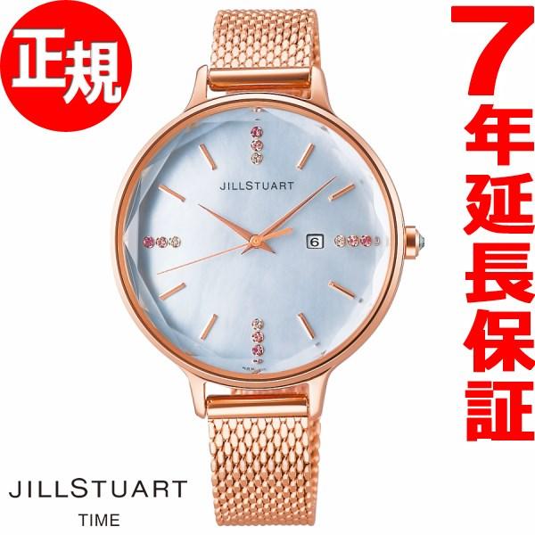 【1500円OFFクーポン!11月27日12時59分まで!】ジルスチュアート JILLSTUART TIME 10周年記念 限定モデル ソーラー 腕時計 レディース NJAT701【2017 新作】