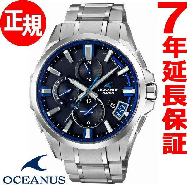ポイント最大37倍!21日1時59分まで! カシオ オシアナス CASIO OCEANUS Bluetooth搭載 GPS 電波 ソーラー 電波時計 腕時計 メンズ タフソーラー OCW-G2000-1AJF
