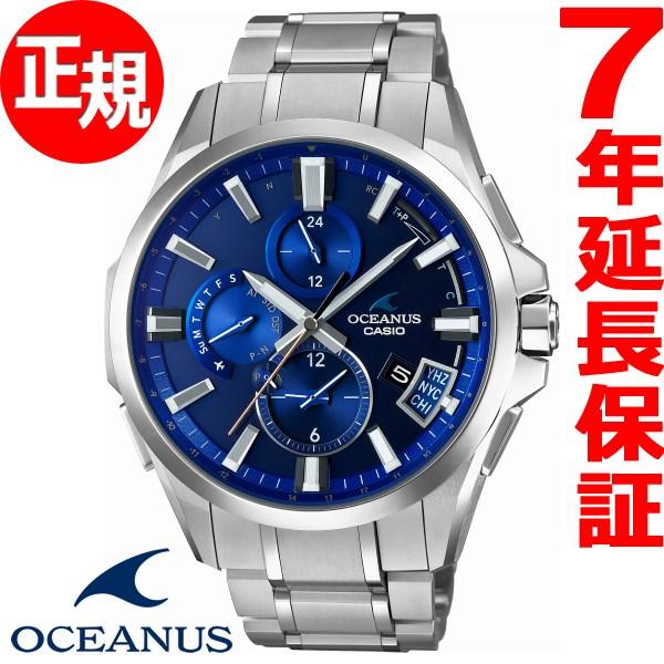 カシオ オシアナス CASIO OCEANUS Bluetooth搭載 GPS 電波 ソーラー 電波時計 腕時計 メンズ タフソーラー OCW-G2000-2AJF