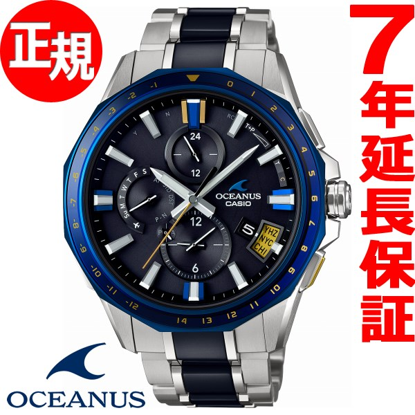 カシオ オシアナス CASIO OCEANUS 限定モデル Bluetooth搭載 GPS 電波 ソーラー 電波時計 腕時計 メンズ タフソーラー OCW-G2000E-1AJF【2017 新作】