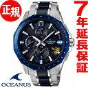 カシオ オシアナス CASIO OCEANUS 限定モデル Bluetooth搭載 GPS 電波 ソーラー 電波時計 腕時計 メンズ タフソーラー OCW-G2...