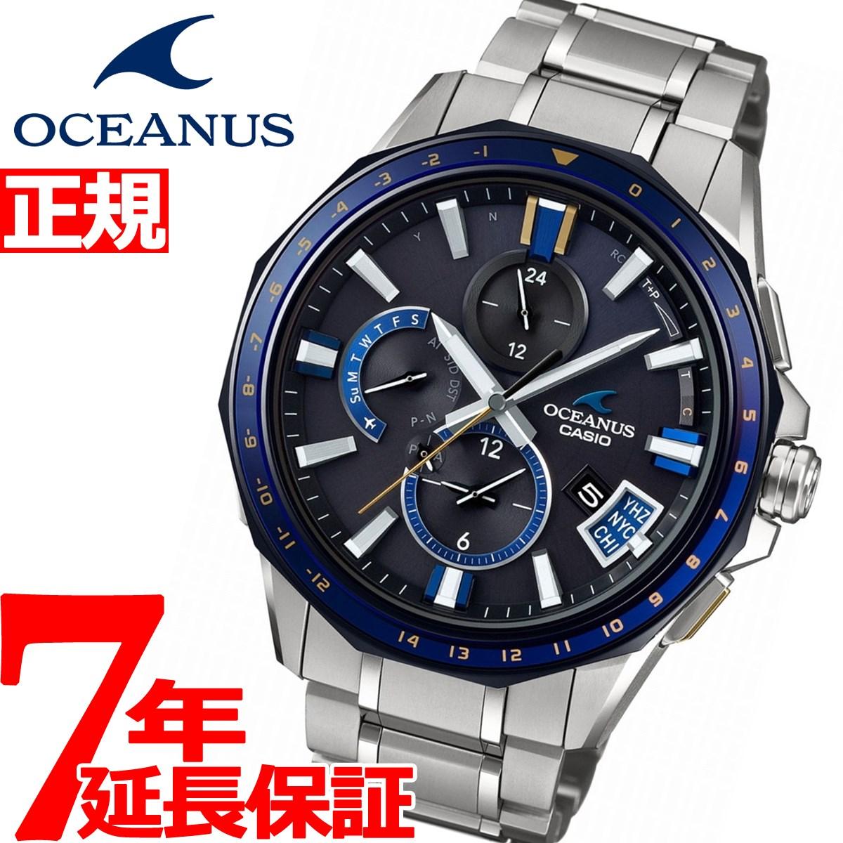 カシオ オシアナス CASIO OCEANUS Bluetooth搭載 GPS 電波 ソーラー 電波時計 腕時計 メンズ タフソーラー OCW-G2000G-1AJF