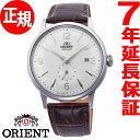 オリエント ORIENT クラシック CLASSIC 腕時計 メンズ 自動巻き オートマチック メカニカル RN-AP0002S【2017 新作】