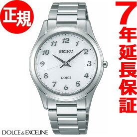 今日はニールがお得♪店内ポイント最大48倍!26日1時59分まで!セイコー ドルチェ SEIKO DOLCE ソーラー 腕時計 ペアウォッチ メンズ SADL013