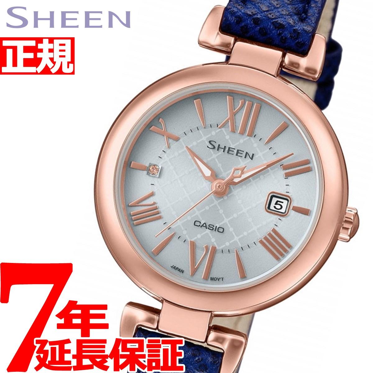 【1000円OFFクーポン!1月18日12時59分まで!】カシオ シーン CASIO SHEEN ソーラー 腕時計 レディース SHS-4502PGL-7AJF【2017 新作】