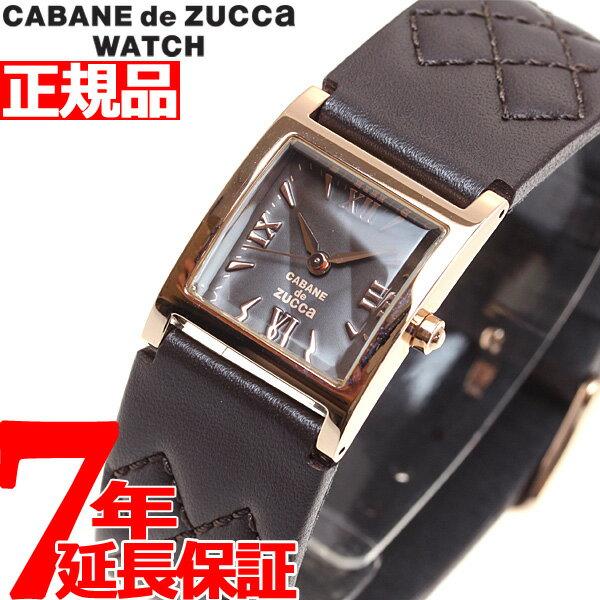 ポイント最大35倍!21日1時59分まで! ZUCCa ズッカ CHOCOLAT BAR 腕時計 レディース カバン ド ズッカ CABANE DE ZUCCA AJGK077