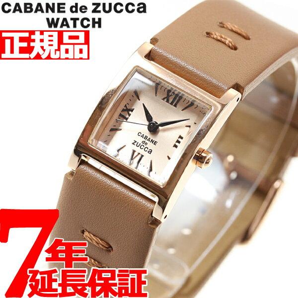 ポイント最大37倍!21日1時59分まで! ZUCCa ズッカ CHOCOLAT BAR 腕時計 レディース カバン ド ズッカ CABANE DE ZUCCA AJGK079