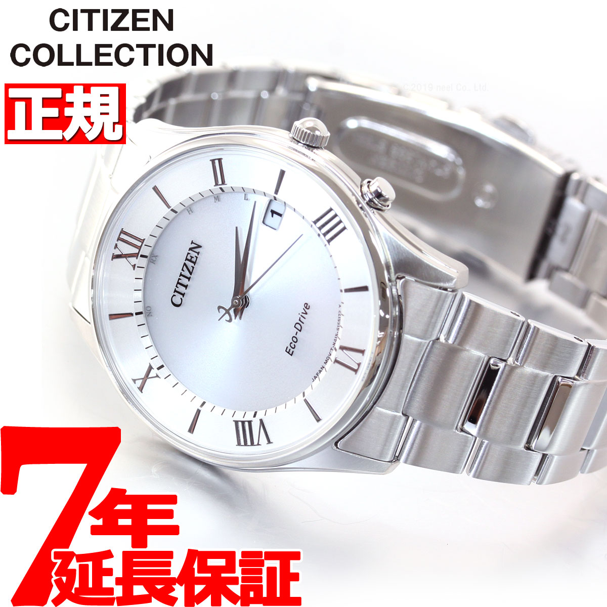 シチズンコレクション CITIZEN COLLECTION エコドライブ ソーラー 電波時計 腕時計 メンズ AS1060-54A
