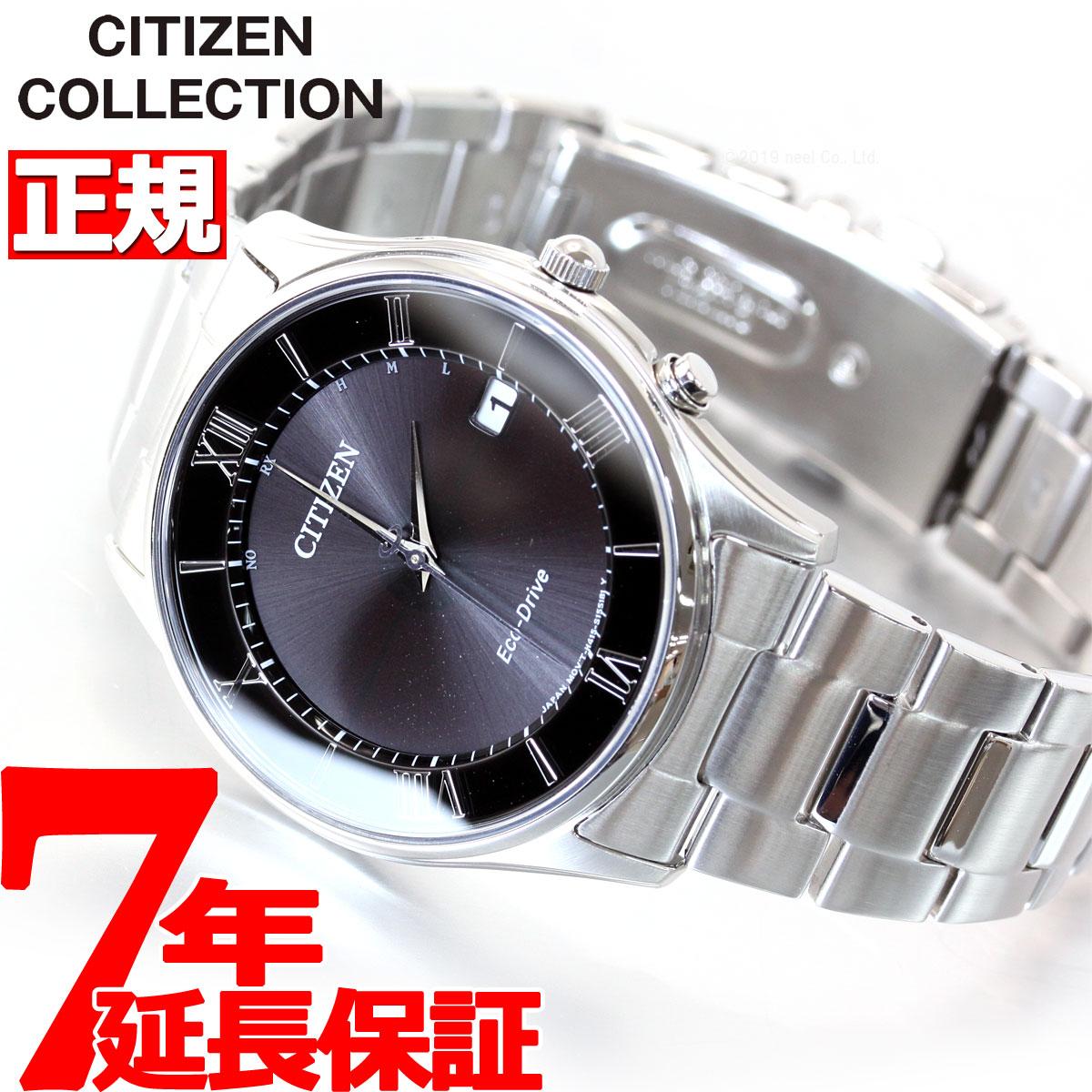シチズンコレクション CITIZEN COLLECTION エコドライブ ソーラー 電波時計 腕時計 メンズ AS1060-54E