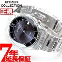 シチズンコレクション CITIZEN COLLECTION エコドライブ ソーラー 電波時計 腕時計 メンズ AS1060-54E【2017 新作】【あす楽対応】【即納可】