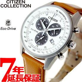 シチズン CITIZEN コレクション エコドライブ ソーラー 腕時計 メンズ クロノグラフ AT2390-07A