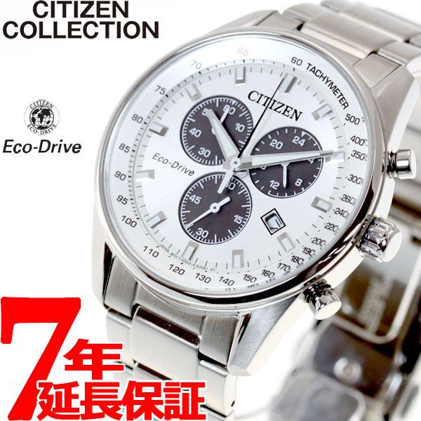 シチズン CITIZEN コレクション エコドライブ ソーラー 腕時計 メンズ クロノグラフ AT2390-58A
