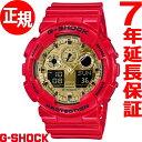 カシオ Gショック CASIO G-SHOCK 腕時計 ペアモデル メンズ GA-100VLA-4AJF【2017 新作】【あす楽対応】【即納可】