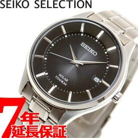 セイコー セレクション SEIKO SELECTION ソーラー 腕時計 ペアモデル メンズ SBPX103