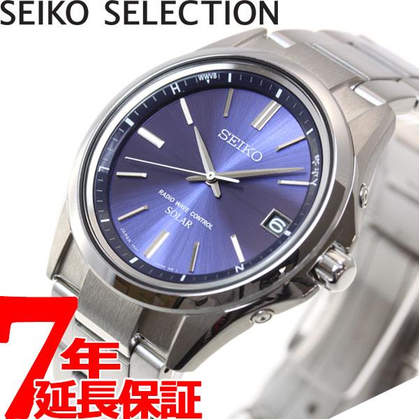 8月15日限定!最大2000円OFFクーポン配布中♪15日0時から16日9時59分まで! セイコー セレクション SEIKO SELECTION 電波 ソーラー 電波時計 腕時計 メンズ SBTM239