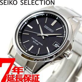 セイコー セレクション SEIKO SELECTION 電波 ソーラー 電波時計 腕時計 メンズ SBTM241