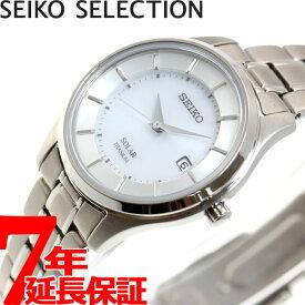 セイコー セレクション SEIKO SELECTION ソーラー 腕時計 ペアモデル レディース STPX041