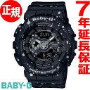カシオ ベビーG CASIO BABY-G STARRY SKY SERIES 腕時計 レディース BA-110ST-1AJF【2017 新作】【あす楽対応】【即納…