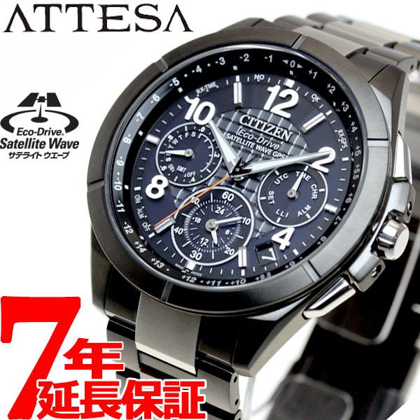 シチズン アテッサ CITIZEN ATTESA エコドライブ GPS衛星電波時計 F900 ダブルダイレクトフライト 針表示式 腕時計 メンズ CC9075-52E