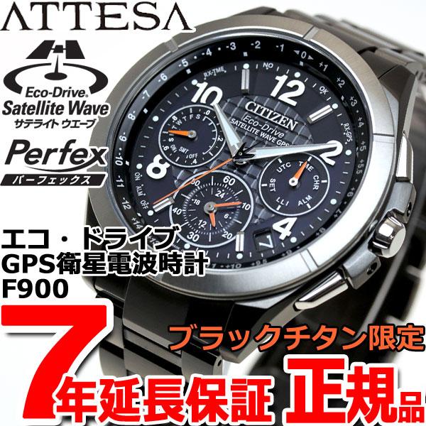 シチズン アテッサ CITIZEN ATTESA エコドライブ GPS衛星電波時計 F900 Black Titanium Series 30周年記念 限定モデル 腕時計 メンズ CC9075-61E【あす楽対応】【即納可】