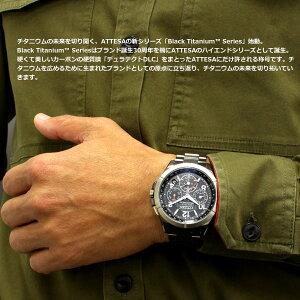 シチズンアテッサCITIZENATTESAエコドライブGPS衛星電波時計F900BlackTitaniumSeries30周年記念限定モデル腕時計メンズCC9075-61E【2017新作】