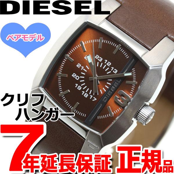 ディーゼル DIESEL 腕時計 メンズ DZ1090【あす楽対応】【即納可】