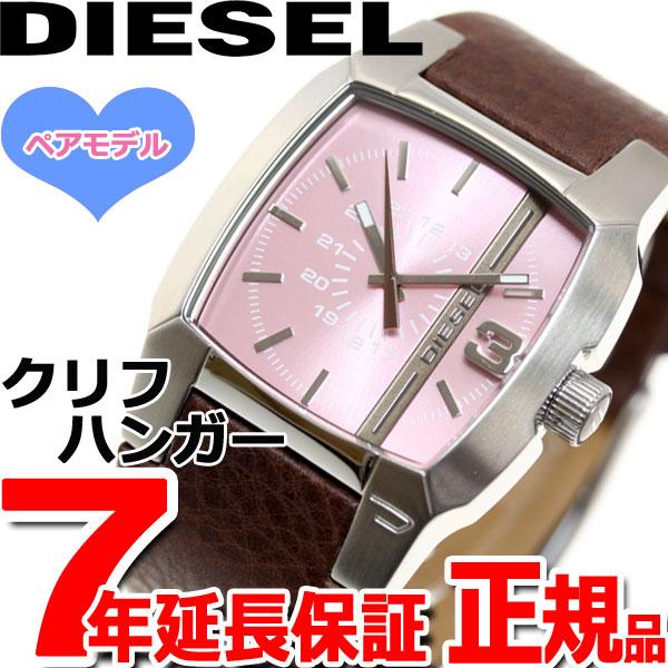 ディーゼル DIESEL 腕時計 レディース DZ5100【あす楽対応】【即納可】