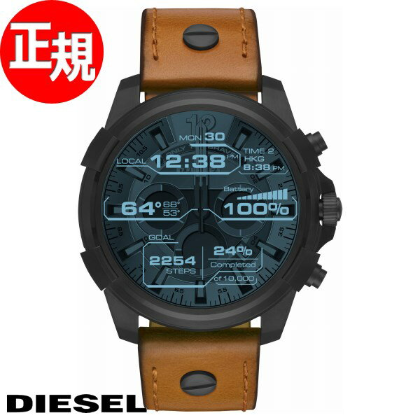 ディーゼル DIESEL ON スマートウォッチ ウェアラブル 腕時計 メンズ フルガード FULL GUARD DZT2002【2017 新作】