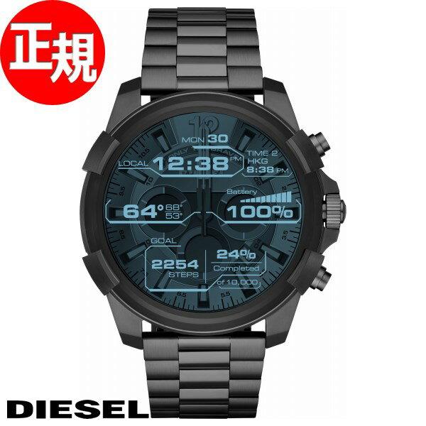 ディーゼル DIESEL ON スマートウォッチ ウェアラブル 腕時計 メンズ フルガード FULL GUARD DZT2004【2017 新作】