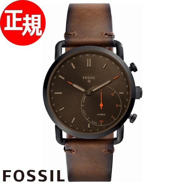 フォッシル FOSSIL Q ハイブリッド スマートウォッチ ウェアラブル 腕時計 メンズ コミューター Q COMMUTER FTW1149【2017 新作】【あす楽対応】【即納可】