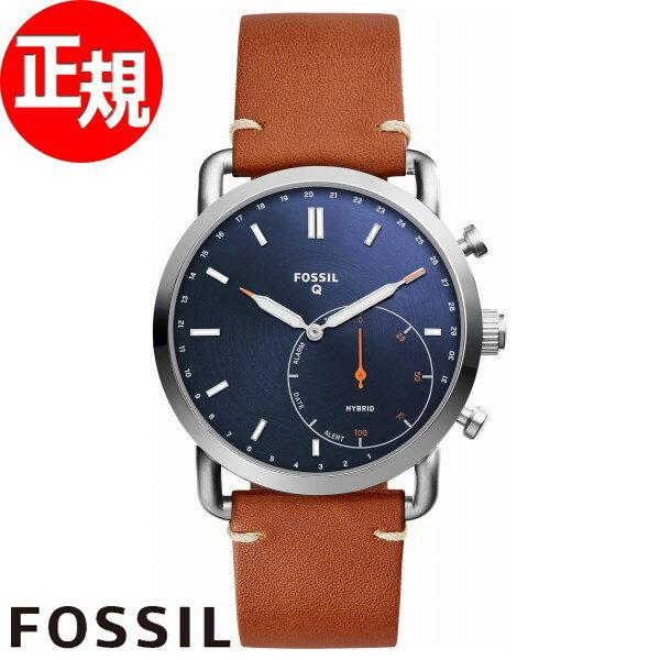 フォッシル FOSSIL Q ハイブリッド スマートウォッチ ウェアラブル 腕時計 メンズ コミューター Q COMMUTER FTW1151【2017 新作】【あす楽対応】【即納可】