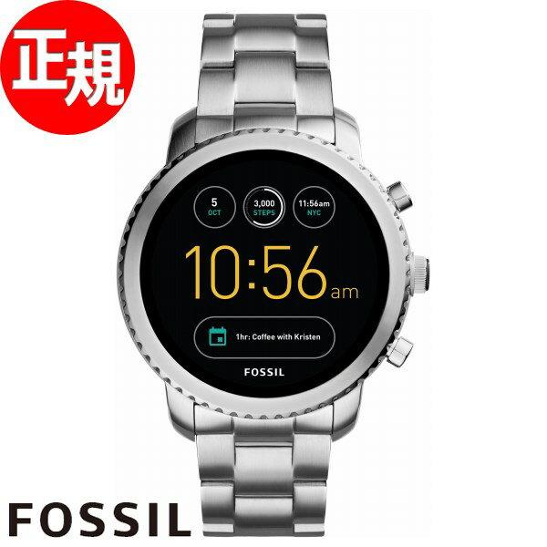 フォッシル FOSSIL Q スマートウォッチ ウェアラブル 腕時計 メンズ エクスプローリスト Q EXPLORIS FTW4000【2017 新作】【あす楽対応】【即納可】
