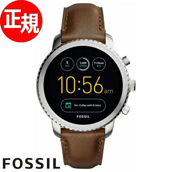 フォッシル FOSSIL Q スマートウォッチ ウェアラブル 腕時計 メンズ エクスプローリスト Q EXPLORIS FTW4003【2017 新作】【あす楽対応】【即納可】