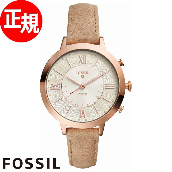 フォッシル FOSSIL Q ハイブリッド スマートウォッチ ウェアラブル 腕時計 レディース ジャクリーン Q JACQUELI FTW5013【2017 新作】